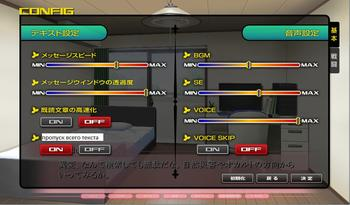 Custom reido 4++ screenshot 7