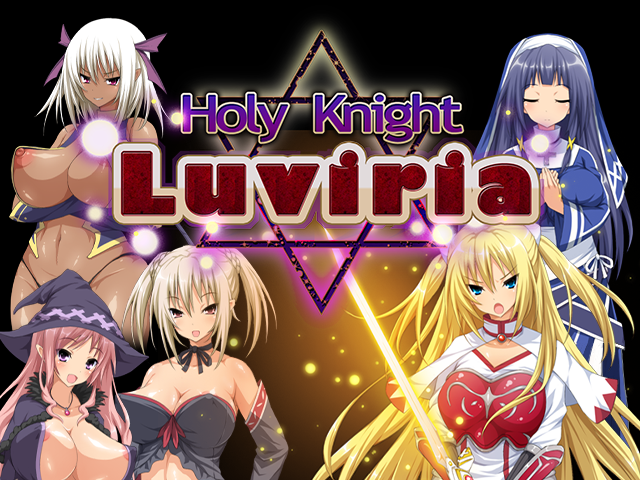 Holy Knight Luviria poster
