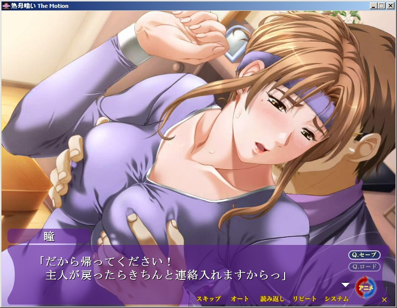 Jukubo Gui The Motion ~Moto Guradoru no Okaa-san~ screenshot 7