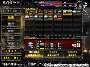 Himegari Dungeon Meister screenshot 14