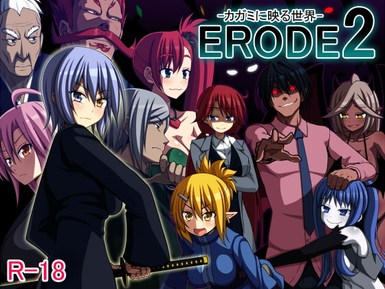 ERODE 2: The Reflected World poster