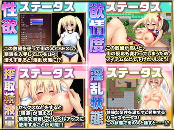 The Epic Quest of Passion Hero Erina -Erotic Worldsaver's Tale- screenshot 1