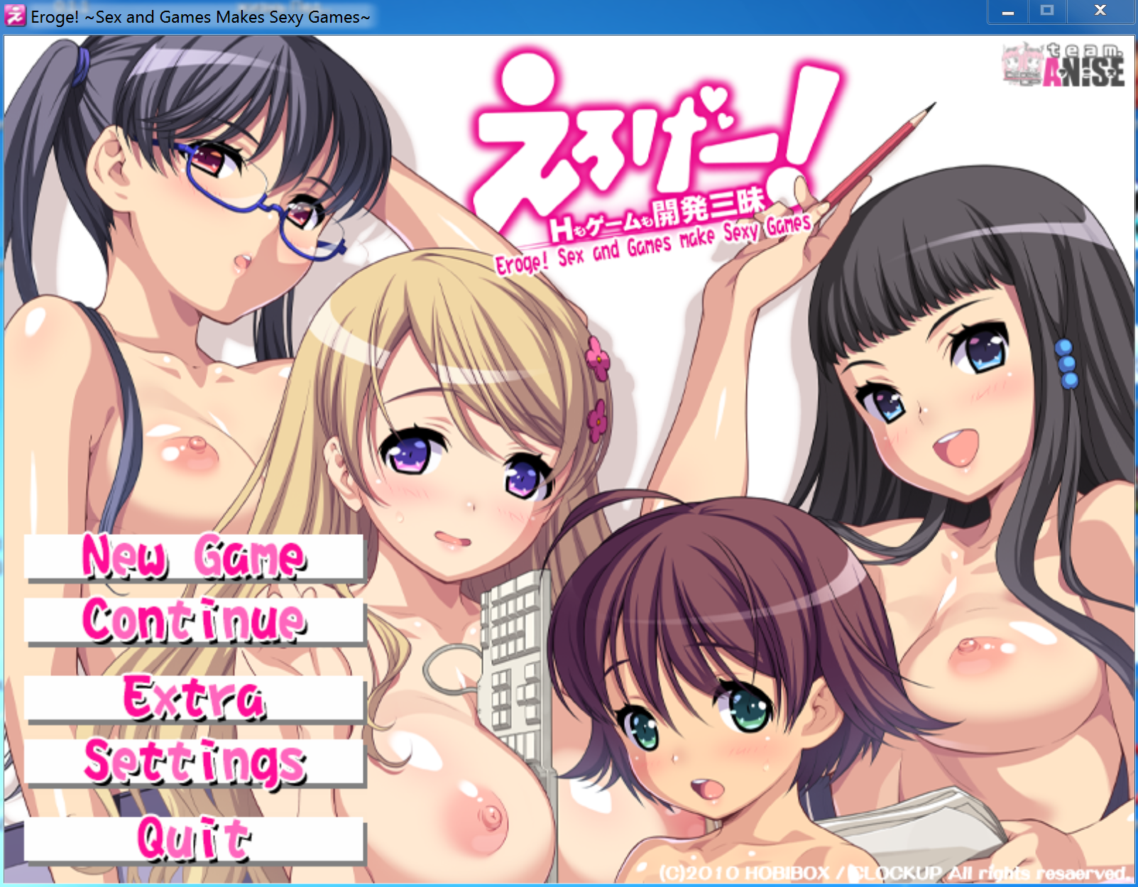 Eroge! ~sex and games make sexy games