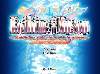 Koihime Musou-A Heart throbbing,Maidenly Romance of the Three Kingdoms (BaseSon screenshot 4