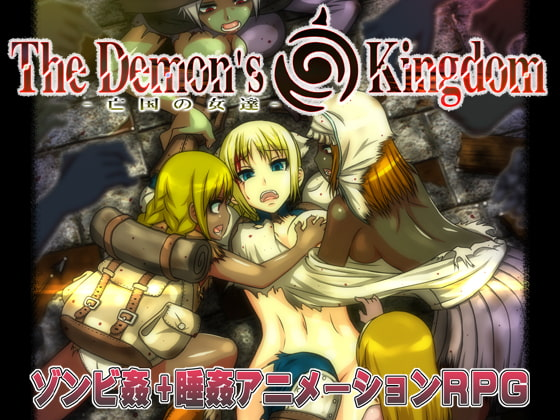 The Demon's Kingdom poster