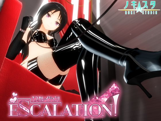 Escalation! poster