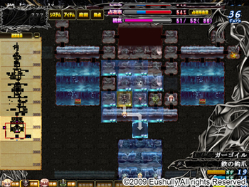 Himegari Dungeon Meister screenshot 15