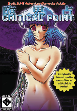 Critical Point (Sweet Basil poster
