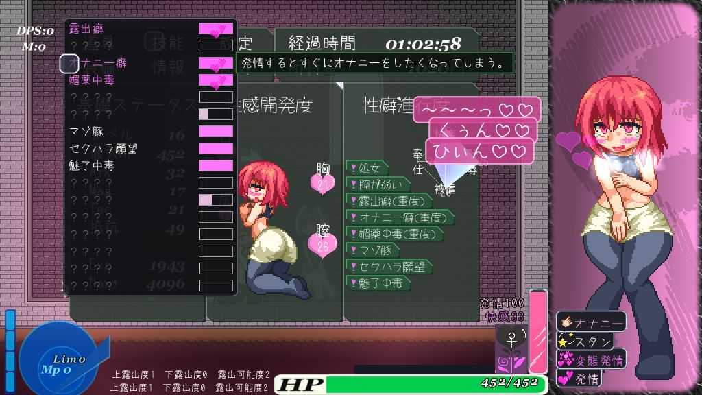 Ayura Crisis! screenshot 1