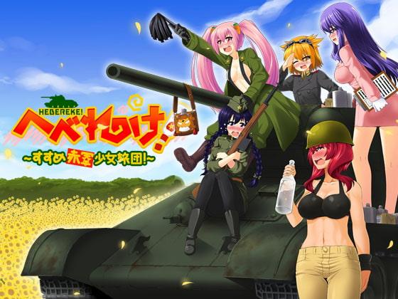 Hebereke -Susume Red Army Girls Brigade- Xgames Free Download, Svs, Mega-6586