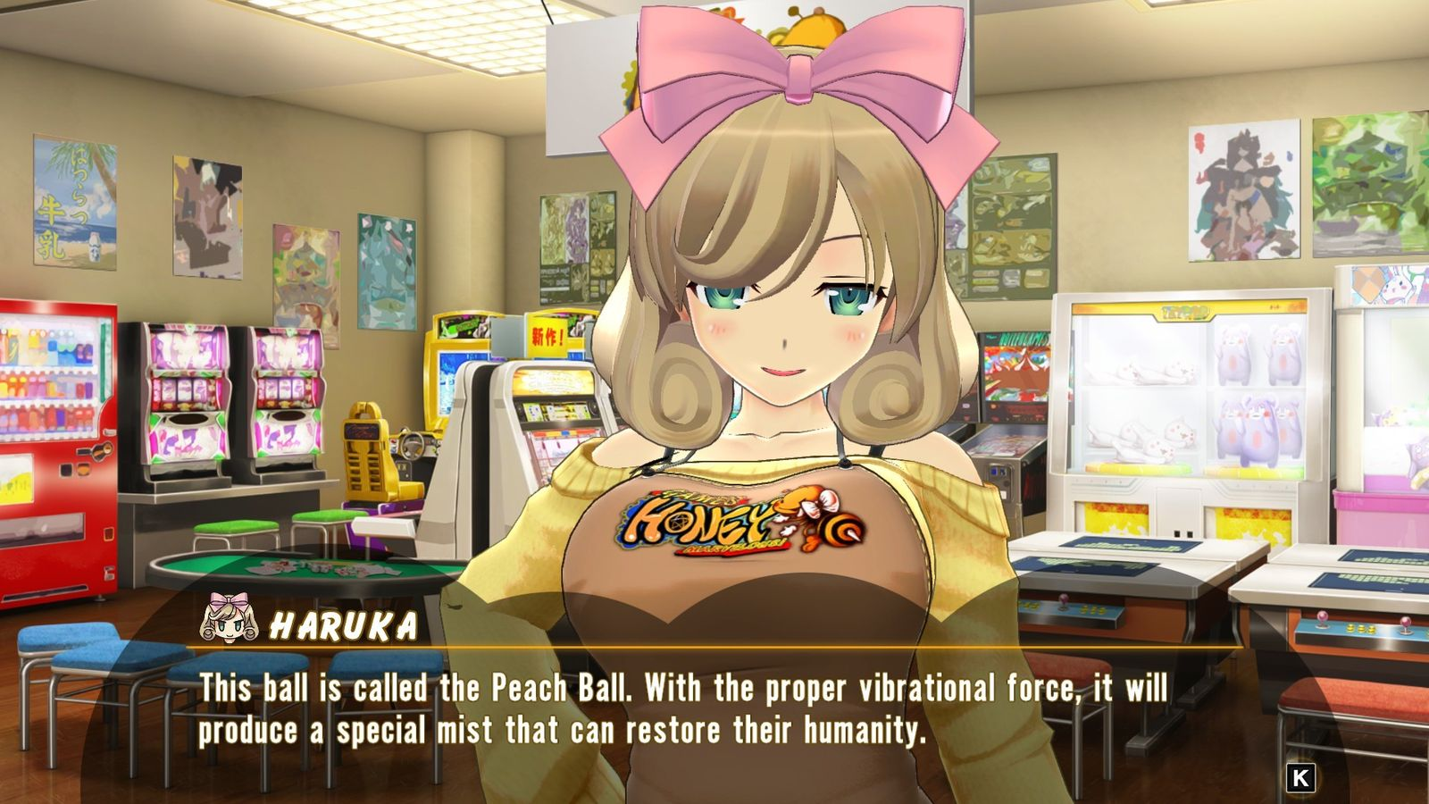 SENRAN KAGURA Peach Ball screenshot 4