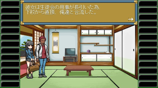 All through the night! Hardcore Boarding House (fun ni kichi) screenshot 2