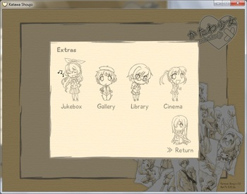 Katawa Shoujo screenshot 2