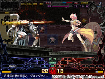 Himegari Dungeon Meister screenshot 13