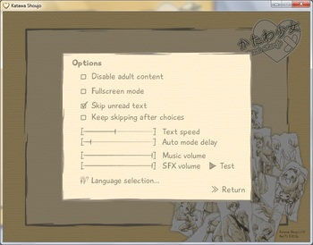 Katawa Shoujo screenshot 1
