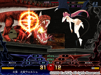 Himegari Dungeon Meister screenshot 12