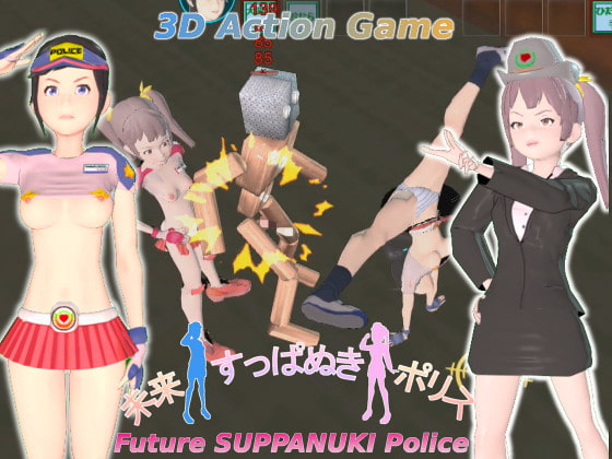 Future SUPPANUKI Police poster
