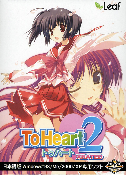 To Heart 2 poster