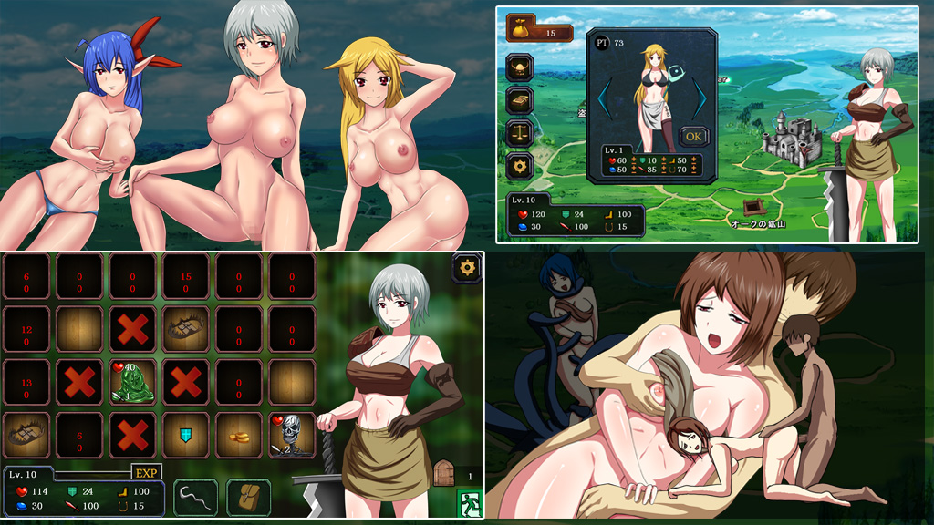 Free rpg hentai porn game